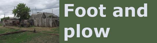 Foot and plow - SOP 2012